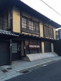 kawaikanjiro.JPG